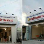 Thi công mặt dựng Alu công ty giá rẻ tại TP.HCM